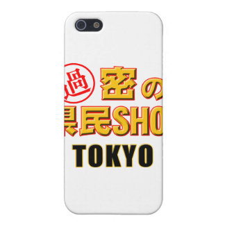 Japanese famous TV show parody iPhone 5/5S Covers