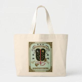 Japanese Fan Vintage Japanese Silk Label Bags