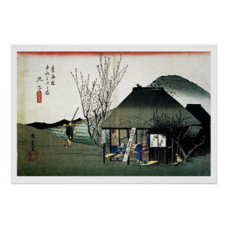 Japanese Farm House Ukiyo–e Poster