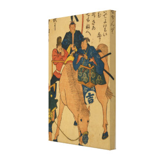 Japanese Farmers with Foreigner on a Horse Gallery Wrapped Canvas