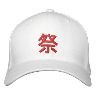 Japanese Festival Kanji (Matsuri) Embroidered Hat