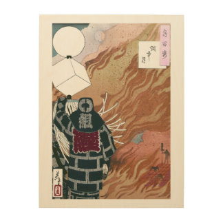 Japanese Firemen In a Sea of Flames by Yoshitoshi Wood Wall Art