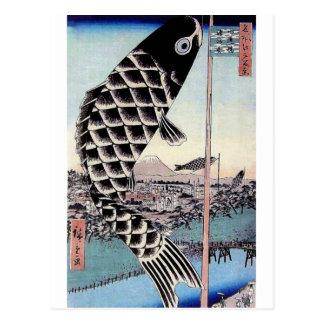 Japanese Fish Kite Carp Print Postcard