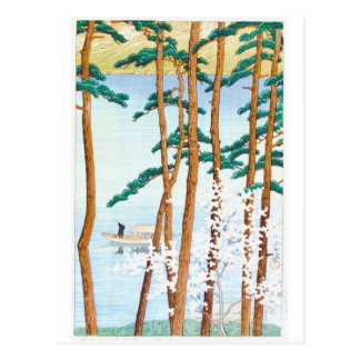 Japanese Fisherman through the Trees Postcard