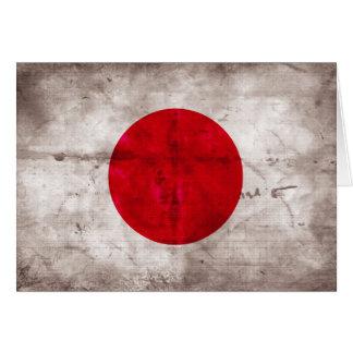 Japanese Flag Cards