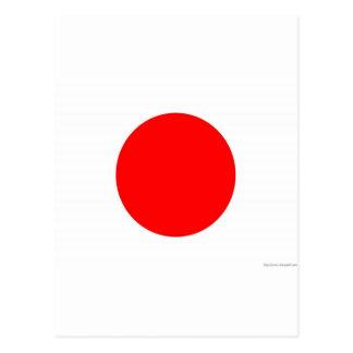 Japanese Flag Post Card
