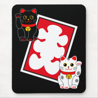 Japanese Full House Mark & Beckoning Cats Mouse Pad
