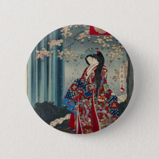 Japanese Geisha Lady Japan Art Cool Classic 6 Cm Round Badge