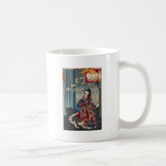 Japanese Geisha Lady Japan Art Cool Classic Coffee Mug