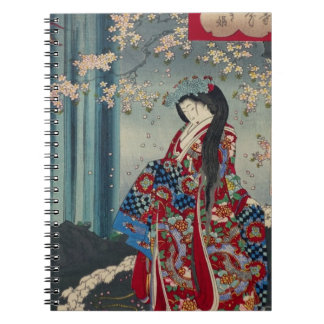 Japanese Geisha Lady Japan Art Cool Classic Notebooks