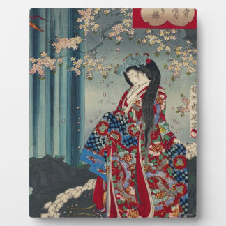 Japanese Geisha Lady Japan Art Cool Classic Plaque