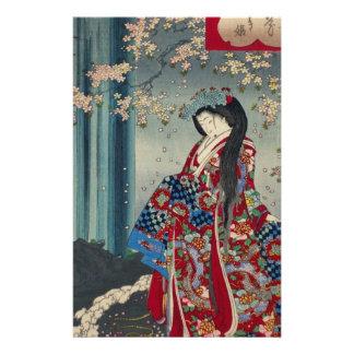 Japanese Geisha Lady Japan Art Cool Classic Stationery