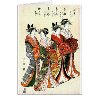 JAPANESE GEISHA VINTAGE ART GREETING CARD