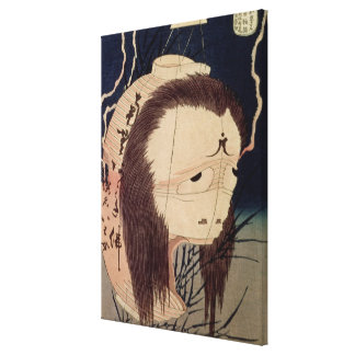 Japanese Ghost Gallery Wrapped Canvas