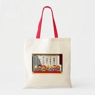 Japanese Good Luck Bag