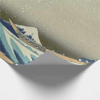Japanese Great Wave off Kanagawa by Hokusai Wrapping Paper