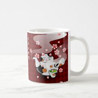 Japanese Green Tea Cat Sakura Kanji Mug
