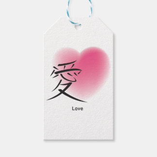 Japanese heart gift tags