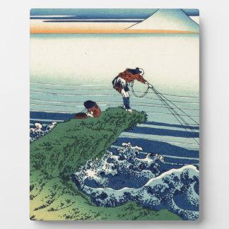 Japanese Hokusai Fuji View Landscape Plaque