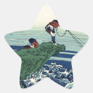 Japanese Hokusai Fuji View Landscape Star Sticker
