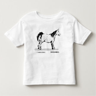 Japanese horse samurai art equestrian sumi toddler T-Shirt