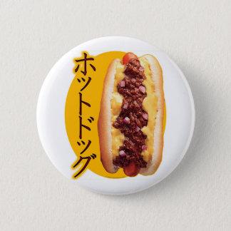 Japanese Hot Dog 6 Cm Round Badge