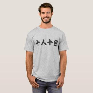 """Japanese Idiom-""""To each their own"""" T-Shirt"""