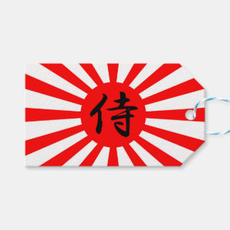 Japanese Imperial Flag with Samurai Kanji Symbol Gift Tags