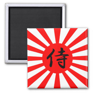 Japanese Imperial Flag with Samurai Kanji Symbol Magnet