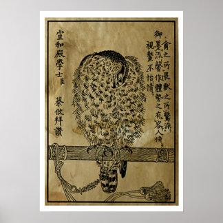 Japanese Ink - 17th century Print