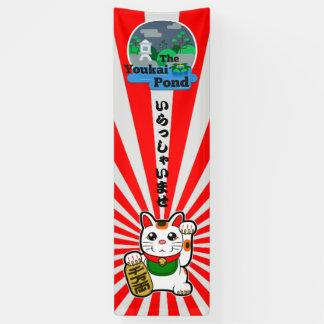 Japanese Irasshaimase Shop Logo Welcome Banner