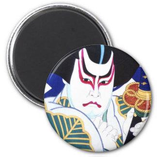 Japanese Kabuki Actor Art by Natori Shunsen 名取春仙 Magnet