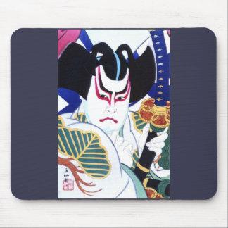 Japanese Kabuki Actor Art by Natori Shunsen 名取春仙 Mouse Pad