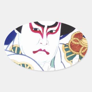 Japanese Kabuki Actor Art by Natori Shunsen 名取春仙 Oval Sticker