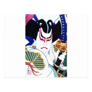 Japanese Kabuki Actor Art by Natori Shunsen 名取春仙 Postcard