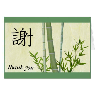 Japanese Kanji Bamboo Thank You Card