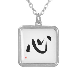 Japanese Kanji Calligraphy Kokoro Heart and Spirit Silver Plated Necklace