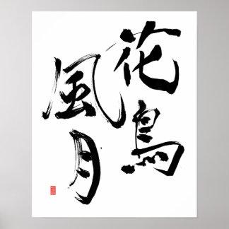 Japanese Kanji Calligraphy 'Nature's Splendor' Poster