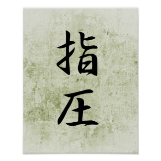 Japanese Kanji for Accupressure - Shiatsu Poster