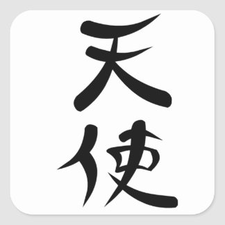 Japanese kanji for Angel Square Sticker