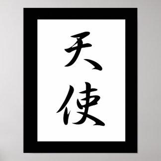 Japanese Kanji for Angel - Tenshi Poster