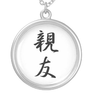 Japanese Kanji for Best Friend - Shinyuu Silver Plated Necklace