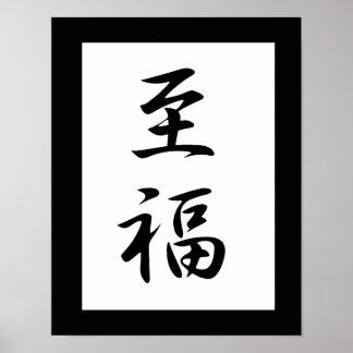 Japanese Kanji for Bliss - Shifuku Poster