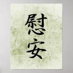 Japanese Kanji for Comfort - Ian Poster