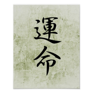 Japanese Kanji for Destiny - Unmei Poster