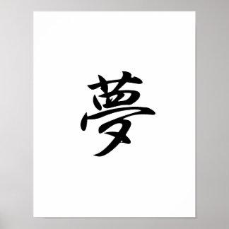 Japanese Kanji for Dream - Yume Poster