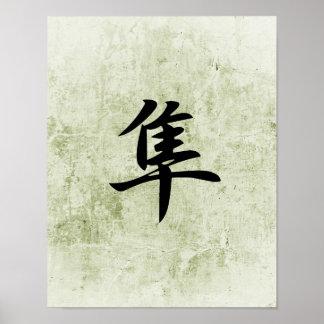 Japanese Kanji for Falcon - Hayabusa Poster
