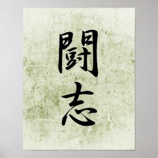 Japanese Kanji for Fighting Spirit - Toushi Poster