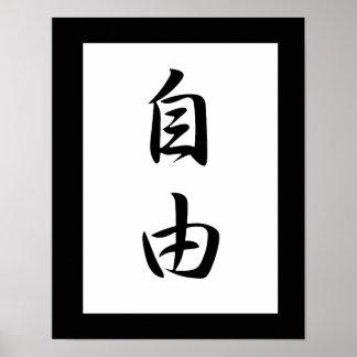 Japanese Kanji for Freedom - Jiyuu Poster