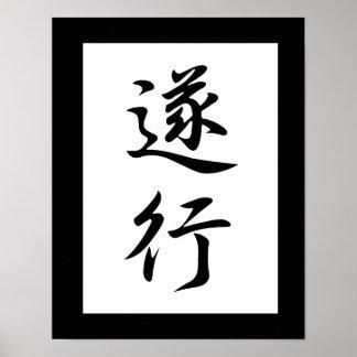 Japanese Kanji for Fulfillment - Suikou Poster